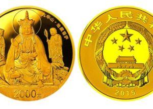学习这四种鉴别金银币的方法,让你收藏金银币不再滑铁卢