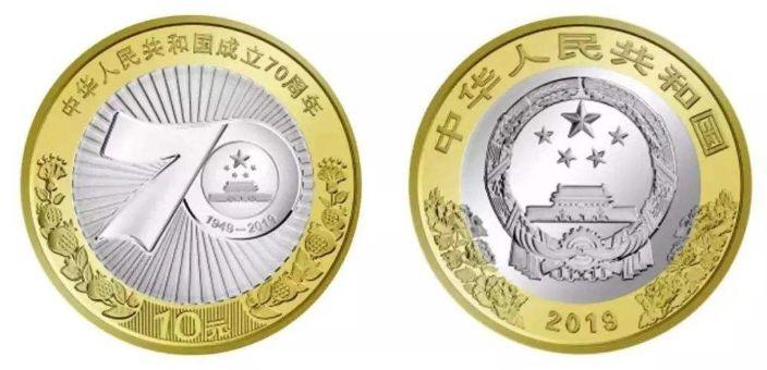 中华人民共和国成立70周年双色铜合金纪念币价值怎么样?能升值吗?