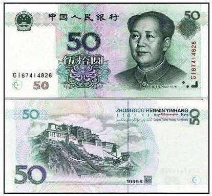 2019年最新99版纸币价格是多少?99版纸币最新市场行情介绍
