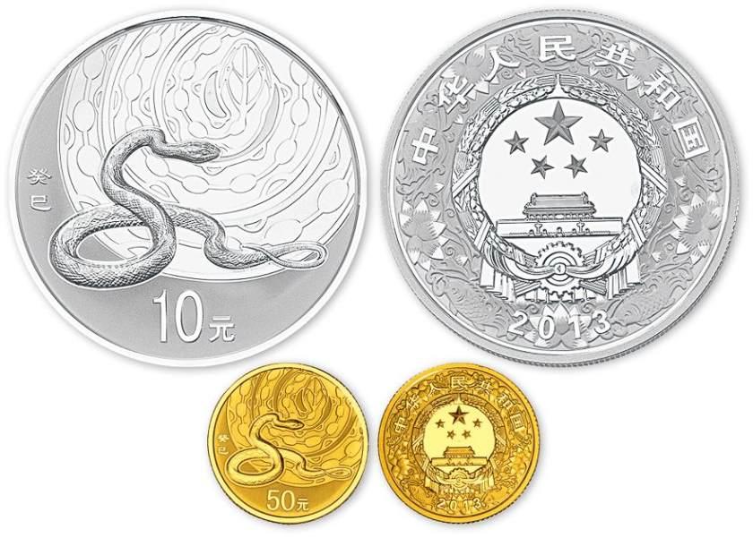 蛇年生肖金银币价格下跌   还值得收藏投资吗