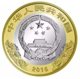 建国70周年纪念币的发行量多少?有升值空间吗?