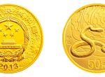 蛇年金银币目前的市场价格高不高   市场行情分析