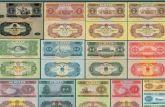 99版纸币最新收购价格是多少钱?2019年最新99版纸币价格表