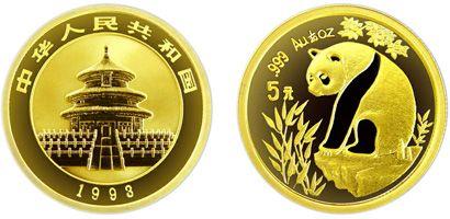 1/20盎司熊猫金币1993年版值不值得入手   收藏价值浅析