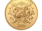 中华人民共和国成立国70周年金银币兼顾投资性和收藏性