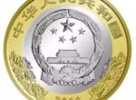 中华人民共和国成立70周年双色铜合金纪念币适合新手收藏吗?