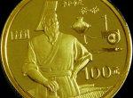 轩辕黄帝金币有什么收藏价值吗    轩辕黄帝金币设计有什么特点