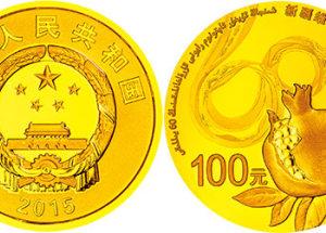金银币收藏有哪些需要注意的事项?