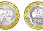 建国70周年双色铜合金纪念币前景分析,以往建国币行情对比