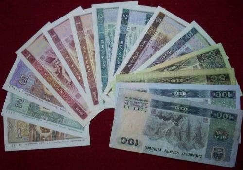 沈阳长期收购旧版人民币纪念钞连体钞金银币沈阳哪里回收旧版纸币