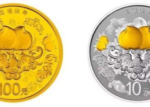 遇到这五种纪念币,千万不要收藏投资