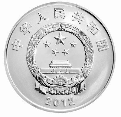 航母辽宁舰金银纪念币有什么收藏价值  辽宁舰<a href='http://ysfu.cn/' target='_blank'>金银币收藏价值</a>分析