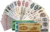 沈阳哪里高价回收旧版人民币?沈阳面向全国上门收购旧版人民币