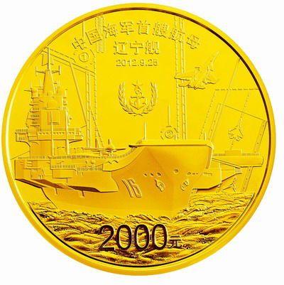 怎么收藏金银币    收藏金银币的技巧