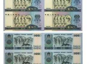 福州上门高价回收连体钞 全国各地长期上门高价收购连体钞