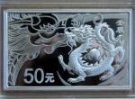 生肖龙首方银龙有没有收藏价值   生肖龙首方银龙收藏价值分析
