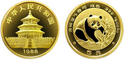 1988年版1/20盎司精制熊猫金币适不适合入手收藏