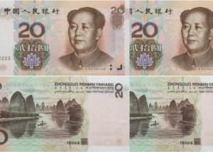 第五套人民币20元背面图案细节欣赏 这些变动你注意到了吗?