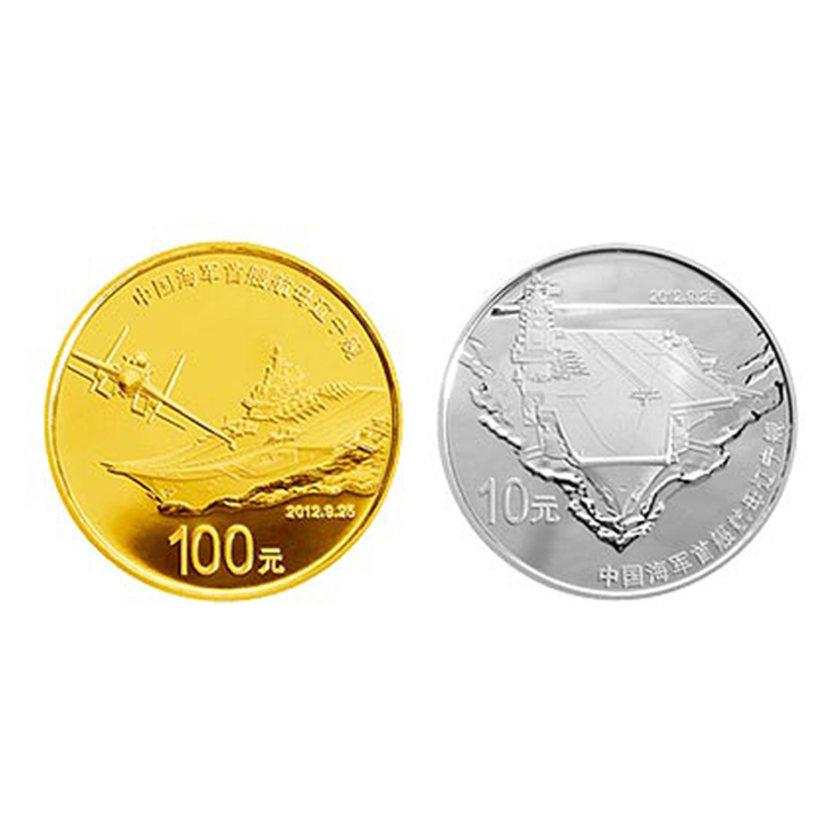 辽宁舰金银币市场行情怎么样  辽宁舰币市场价格逐步升高