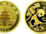1/20盎司熊猫精制金币1992年版能不能保值增值   熊猫金币投资建议
