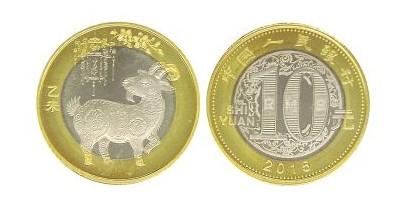 2015羊年贺岁普通纪念币有没有升值潜力?值不值得收藏