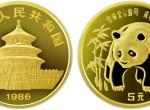 1986年版1/20盎司精制熊猫金币适不适合入手收藏