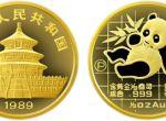 1989年版1/20盎司精制熊猫金币值得投资吗   熊猫金币收藏投资建议