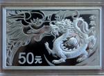 为何长方形龙蛇银币值得收藏   2013年长方形龙蛇银币市场行情分析