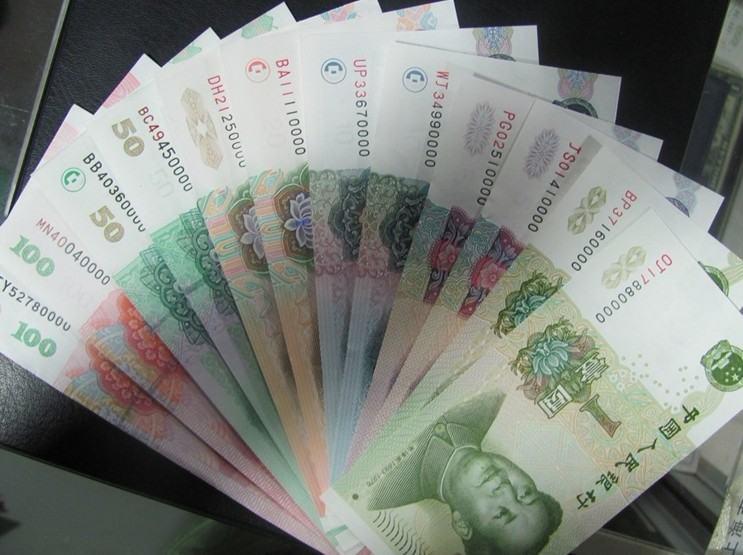 钱币收藏有什么技巧  收藏什么号码的纸币比较值钱