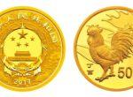 保养金银币的方法有哪些?收藏金银币的时候需要注意什么?