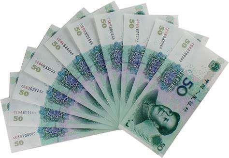 棋牌游戏排行收藏有什么技巧  收藏什么号码的纸币比较值钱