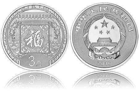 如何才能收藏到有收藏价值的金银币   选购收藏金银币的技巧