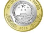 建国七十周年双色铜合金纪念币未来价值值得观望,谨慎投资