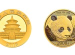 熊猫金银币的真假有哪些方法可以辨别?熊猫金银币有哪些特征