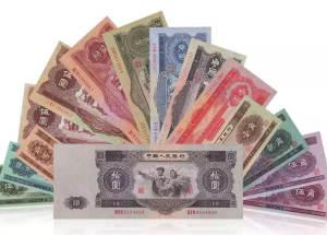 上海长期高价回收旧版人民币 全国各地上门高价收购旧版人民币