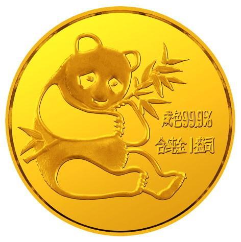 熊猫金币收藏价值高不高  今年的熊猫金币市场行情分析