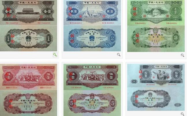 收藏人民币有什么禁区  什么样的人民币才有收藏价值