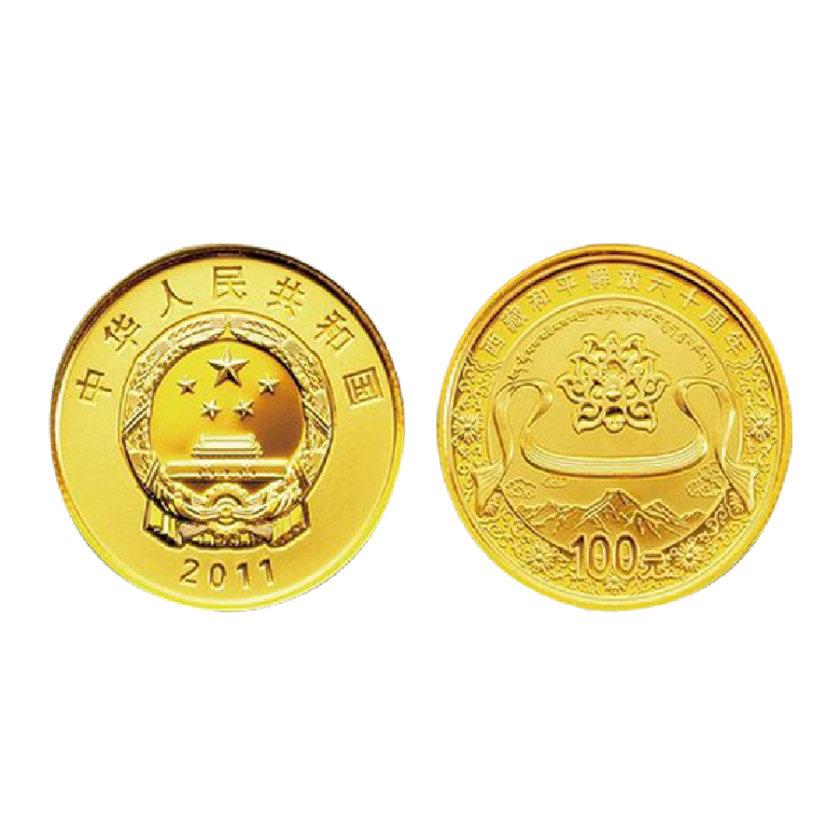 西藏和平解放60周年金银纪念币有没有收藏价值   收藏价值分析