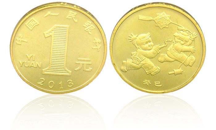 蛇年纪念币的市场行情怎么样   蛇年纪念币市场行情分析