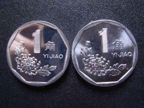 菊花一角硬币设计有什么特点   铝制大菊花一角收藏价值分析