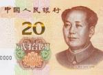 第五套人民币值得收藏  第五套人民币未来升值空间大