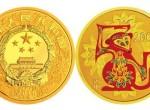2016年猴年贺岁金银币值得收藏吗?有没有投资价值?