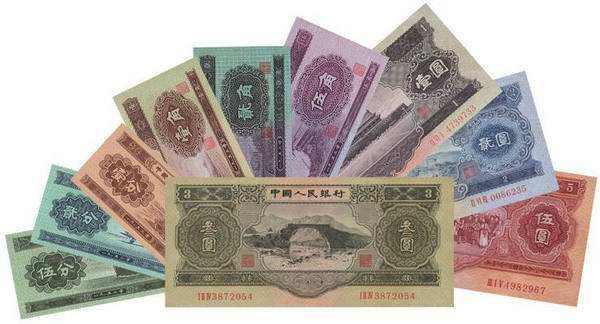 收藏哪一套纸币比较有收藏价值