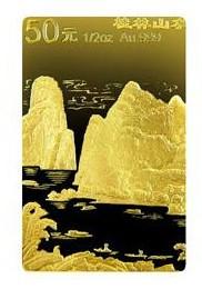 桂林山水金币展现的风采,适合藏家收藏