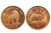 纪念币为什么会氧化?氧化后的纪念币价值怎么样?