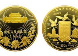 澳门回归祖国金银纪念币发行意义解析