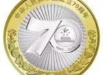 70周年双色铜合金纪念币题材怎么样?会影响本身的价值吗?