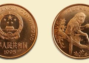 金丝猴生肖纪念币收藏价值怎么样?都有哪些魅力?