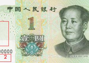 2019年第五套人民币1元花卉的作用有哪些?看了就知道了!