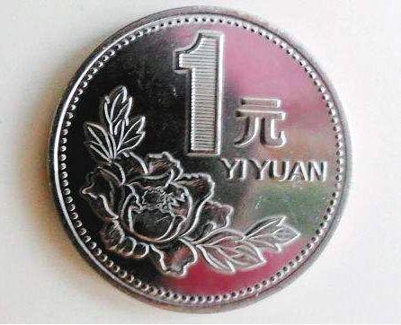 有2015年的1元硬币_2000年的一元硬币值多少钱2000年1元硬币最新价格_360邮币收藏网